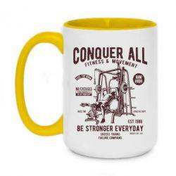 Кружка двоколірна 420ml Conquer All