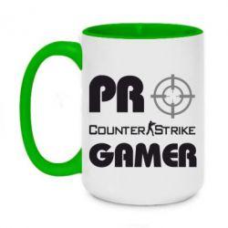 Кружка двухцветная 420ml Counter Strike Pro Gamer - FatLine