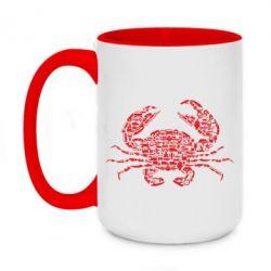 Кружка двоколірна 420ml Crab from transport