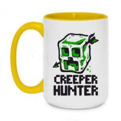 Кружка двухцветная 420ml Creeper Hunter