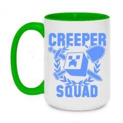 Кружка двоколірна 420ml Creeper Squad