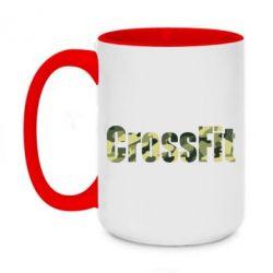 Кружка двухцветная 420ml CrossFit камуфляж