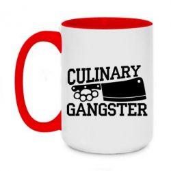 Кружка двоколірна 420ml Culinary Gangster