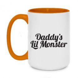 Кружка двоколірна 420ml Daddy's Lil Monster