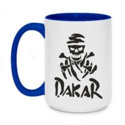 Кружка двухцветная 420ml DAKAR LOGO