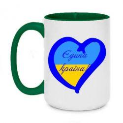 Кружка двухцветная 420ml Єдина країна Україна (серце) - FatLine