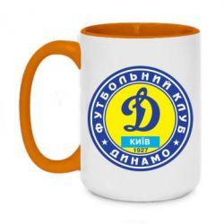 Кружка двухцветная 420ml Динамо Киев