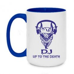Кружка двоколірна 420ml Dj Up to the Dead