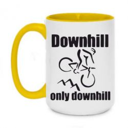 Кружка двоколірна 420ml Downhill,only downhill