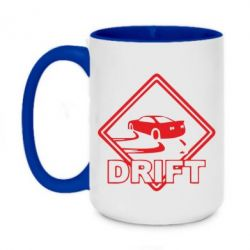 Кружка двухцветная 420ml Drift - FatLine
