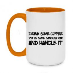 Кружка двоколірна 420ml Drink some coffee and Handle it