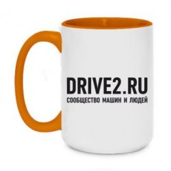Кружка двухцветная 420ml Drive2.ru - FatLine