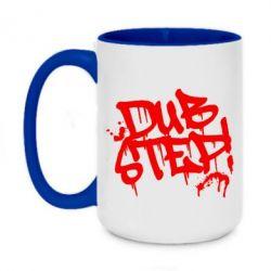 Кружка двухцветная 420ml Dub Step Граффити