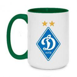 Кружка двухцветная 420ml Dynamo Kiev