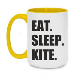 Кружка двоколірна 420ml Eat, sleep, kite