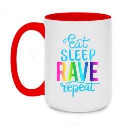 Кружка двоколірна 420ml Eat, sleep, RAVE, repeat
