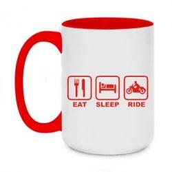 Кружка двоколірна 420ml Eat, sleep, ride