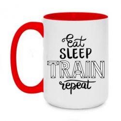 Кружка двоколірна 420ml Eat, sleep, TRAIN, repeat