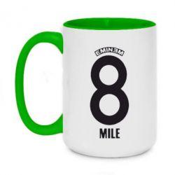 Кружка двухцветная 420ml Eminem 8 mile