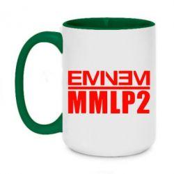 Кружка двухцветная 420ml Eminem MMLP2