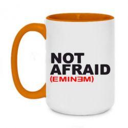 Кружка двоколірна 420ml Eminem Not Afraid