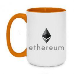 Кружка двухцветная 420ml Ethereum