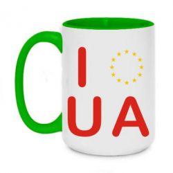 Кружка двухцветная 420ml Euro UA - FatLine