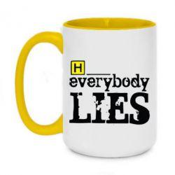 Кружка двоколірна 420ml Everybody LIES House