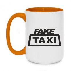 Кружка двоколірна 420ml Fake Taxi