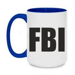 Кружка двухцветная 420ml FBI (ФБР)