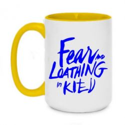 Кружка двухцветная 420ml Fear mo Loathing in Kitv - FatLine