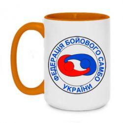 Кружка двухцветная 420ml Федерация Боевого Самбо Украина - FatLine