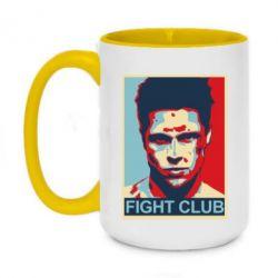 Кружка двоколірна 420ml Fight Club Tyler Durden