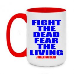 Кружка двоколірна 420ml Fight the dead fear the living