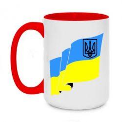 Кружка двоколірна 420ml Прапор з Гербом України