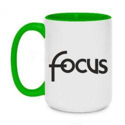 Кружка двоколірна 420ml Focus