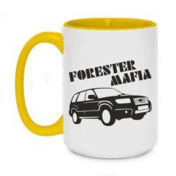Кружка двухцветная 420ml Forester Mafia