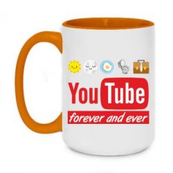 Кружка двоколірна 420ml Forever and ever emoji's life youtube