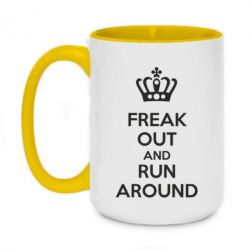 Кружка двухцветная 420ml FREAK OUT AND RUN AROUND - FatLine
