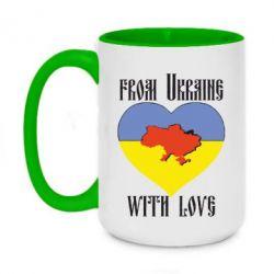 Кружка двухцветная 420ml From Ukraine with Love - FatLine