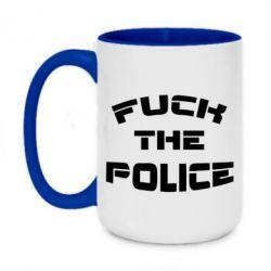 Кружка двоколірна 420ml Fuck The Police До біса поліцію