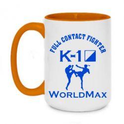 Кружка двухцветная 420ml Full contact fighter K-1 Worldmax - FatLine