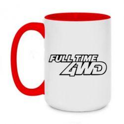 Кружка двухцветная 420ml Full time 4wd - FatLine