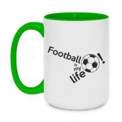 Кружка двоколірна 420ml Футбол - моє життя!