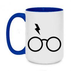 Кружка двоколірна 420ml Гаррі Поттер лого