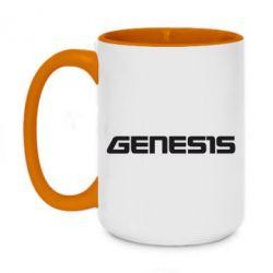 Кружка двоколірна 420ml GENESIS