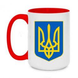Кружка двоколірна 420ml Герб неньки-України