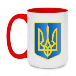 Кружка двухцветная 420ml Герб України 3D