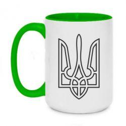 Кружка двоколірна 420ml Герб України (полий)