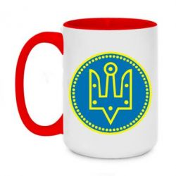 Кружка двоколірна 420ml Герб України у колі